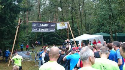 Start Posbanktrail